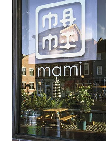 Mami-restaurant